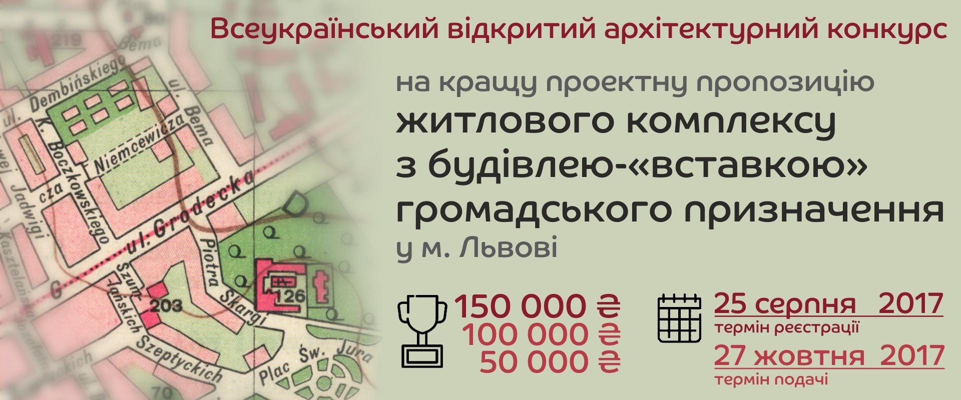 Horodotska